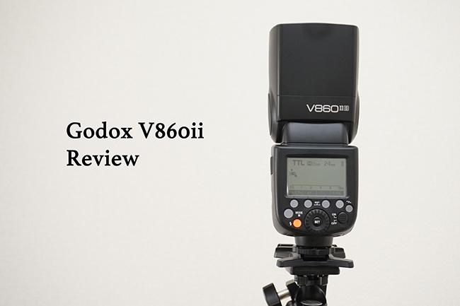 [レビュー] Godox V860ii