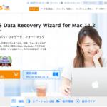 [PR] データ復旧ソフト EaseUS Data Recovery Wizard がとても優秀な話。