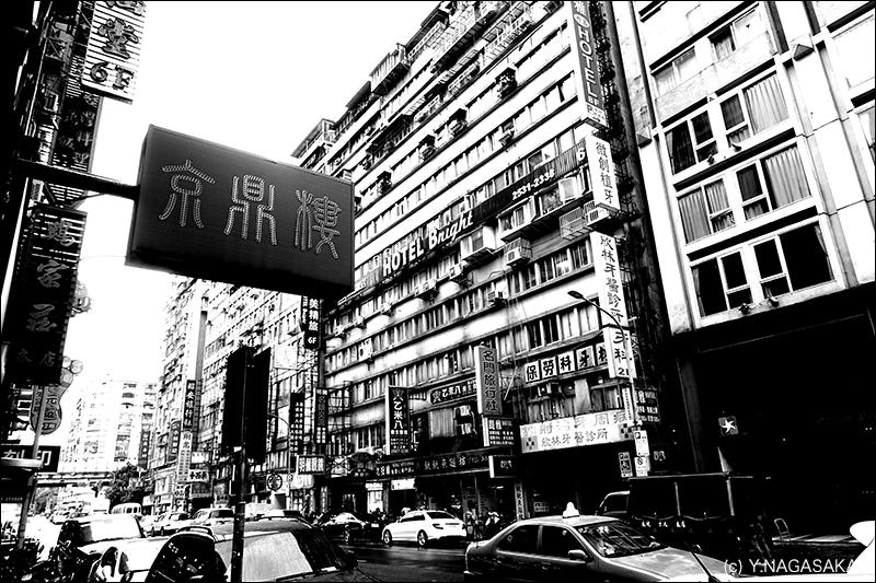 台湾シェーシェーニー