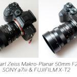 Carl Zeiss Makro-Planar 50mm F2 ZF / SONY & FUJIFILM でテスト撮影編。※20190119 修正、加筆あり