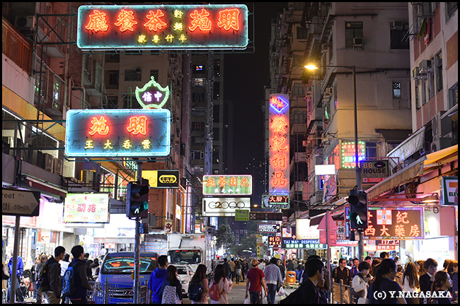 Hong Kong #001