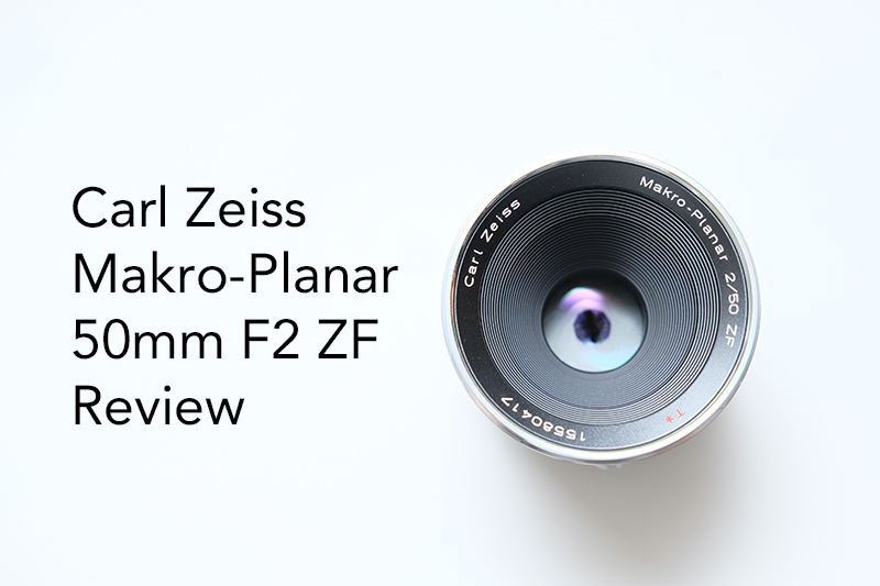 [レビュー] Carl Zeiss Makro-Planar 50mm F2 ZF を購入しました!