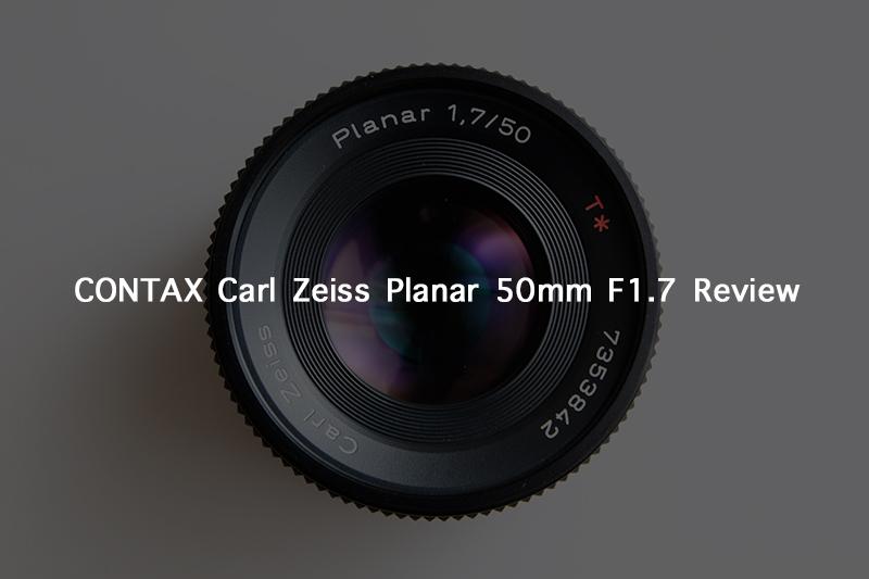 [レビュー] CONTAX Carl Zeiss Planar 50mm F1.7 MMJ