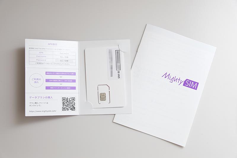 [レビュー] 海外出張/旅行に超便利。世界100ヵ国以上で使用可能なSimカード Mighty SIM を導入しました!