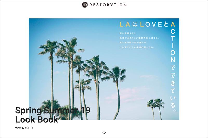 [レビュー] ドン・キホーテ のプライベートブランド「Restoration」のリュックがとても良い件。