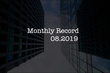 Monthly Record #2019.08
